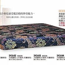 最信用的網拍~高上{全新}護背3尺硬床/進口堤花布3尺床墊/單人簧床墊~~另有3.5尺及3.5尺