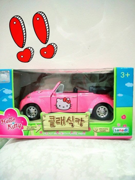 《東京家族》粉 Kitty 精緻玩具小汽車