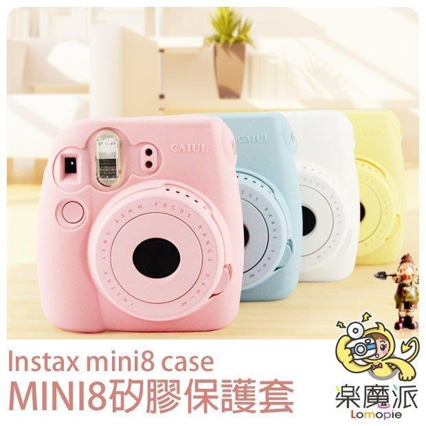 MINI 8 MINI8 拍立得相機專用 霧面 果凍套 粉 黃 藍 白 四色可選