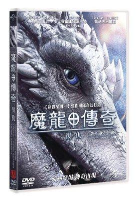 [DVD] - 魔龍傳奇 : 復仇 Dragonheart:Vengeance ( 傳訊正版 ) - 預計5/7發行