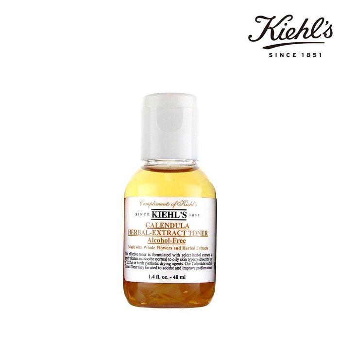 契爾氏金盞花化妝水 Kiehl's 40ml 體驗組 舒緩肌膚 機能水 敏感肌適用 【SP嚴選家】