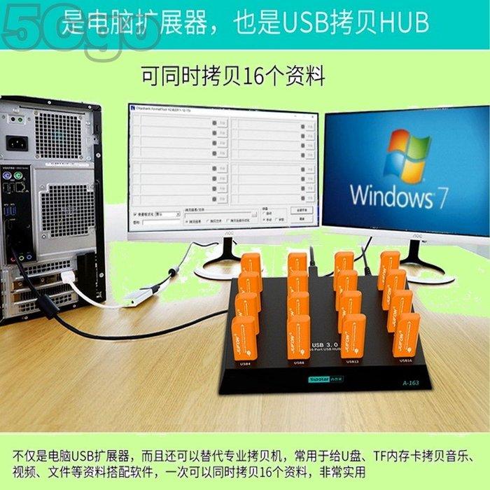 5Cgo【權宇】Sipolar/西普萊A-163高速16口USB3.0集線器HUB帶電源USB碟TF卡加16個黑膠座含稅