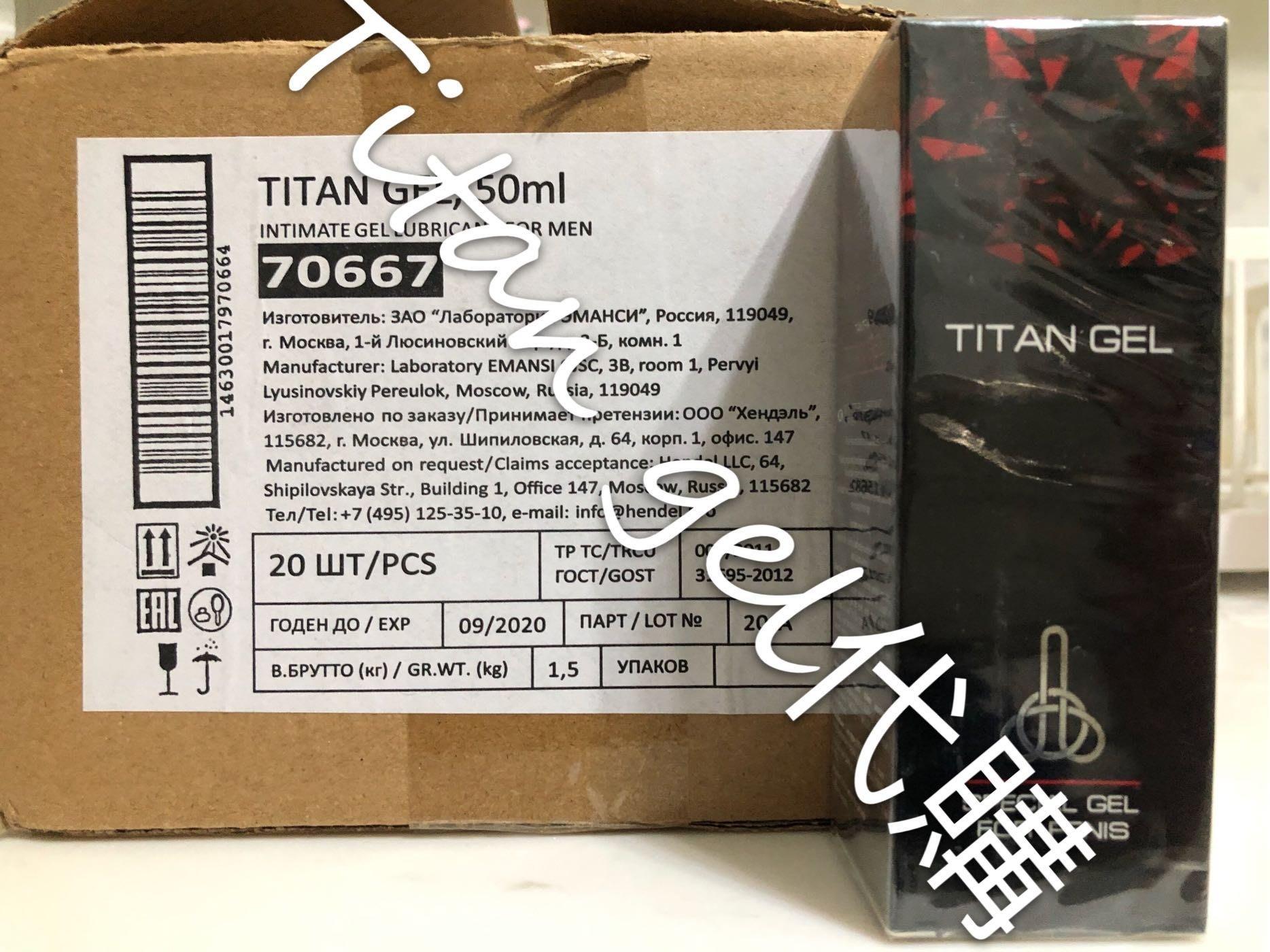 台灣現貨 限10組 送紅泰坦1條 正品代購 俄羅斯泰坦凝膠  titan gel 男用凝膠 白色瓶口卡扣