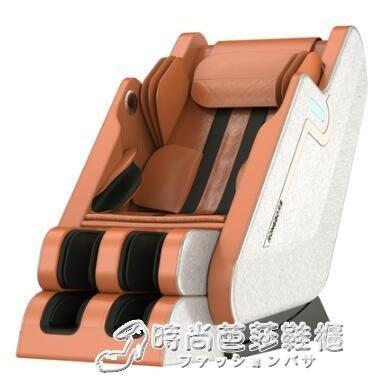 按摩椅 SL导轨新款豪华按摩椅家用全身全自动太空舱沙发多功能按摩器 全館免運