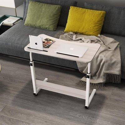 電腦桌可行動筆記本床上書桌簡約現代摺疊桌簡易學習桌