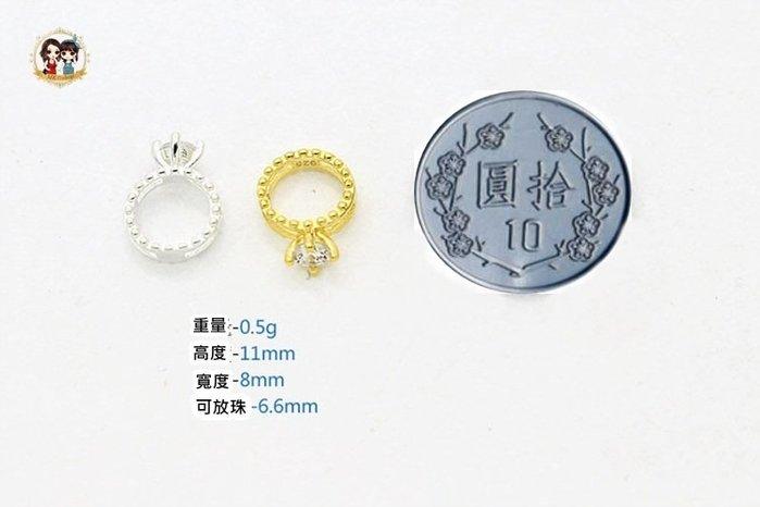 ☆MK SHOP 買五搭一☆【190205a10】純銀中間可放珠子簍空隔珠麻花皇冠珠框配件-預購款