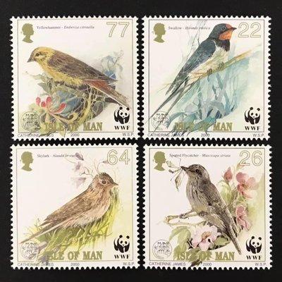 馬恩島  2000.05.05 WWF 鳴鳥保育 套票4全 125元 版位隨機 (+5出版張)