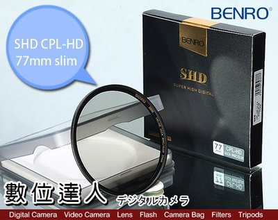 【數位達人】BENRO SHD CPL-HD 72mm SLIM 偏光鏡 超低色偏 3mm超薄框  XS-PRO