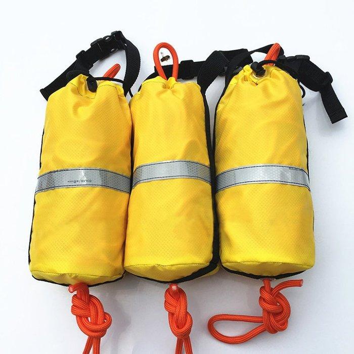 【奇滿來】漂浮救生繩包 拋繩救生袋 繩長16公尺 繩徑8mm 游泳池 水上救生 反光繩包 漂流救援 ARBI