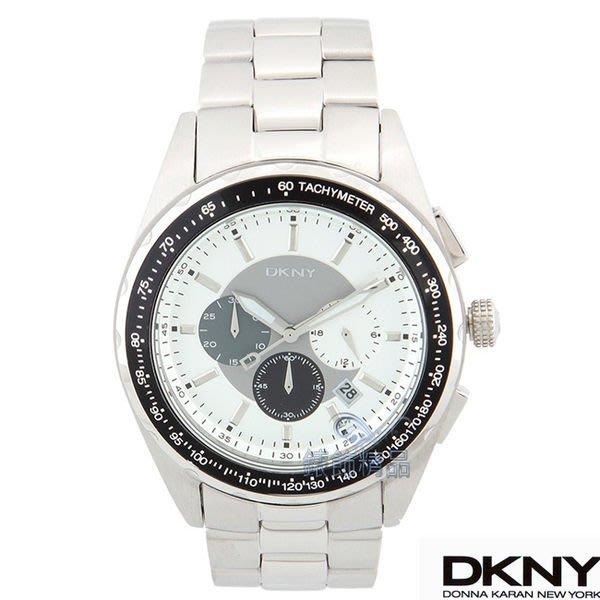 【錶飾精品】DKNY手錶 NY1486 都會運動款 三眼計時/日期 男表 全新原廠正品