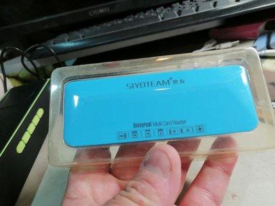 九成新品牌工商憑證磁卡讀卡機 有附1條電源線 大小卡 便宜賣350元超商取貨免運費