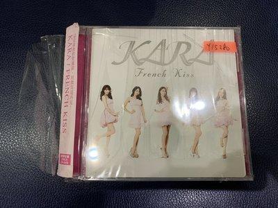 *還有唱片行*KARA / FRENCH KISS CD+DVD 全新 Y15280 (膜殼破)