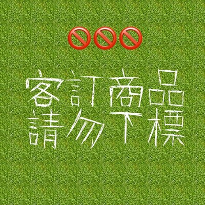 【競標下標處2】 BRAND楓月 Christian Dior 迪奧 字母LOGO 霧面黑 粗背帶 手拿包 肩背包