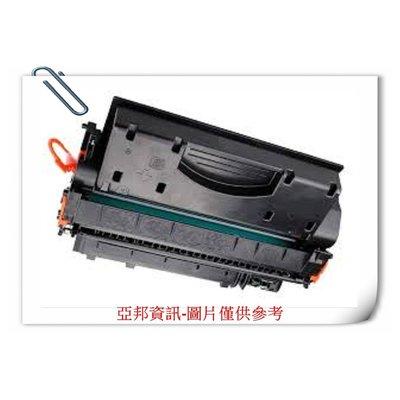 Canon CRG-319II 副廠碳粉匣 LBP 6300/6650/6300/6650N/253dw/MF419dw
