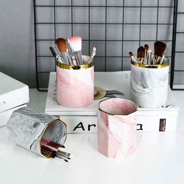 桌面收納盒北歐化妝刷筒大理石紋陶瓷收納桶美妝眼影眉筆梳子筆筒桌面收納盒
