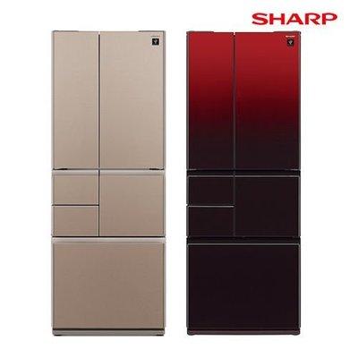 [網路GO] SHARP夏普501L 1級 六門冰箱SJ-GT50BT日本原裝不輸RSF52FJ