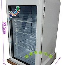 滙豐餐飲設備~全新~全新上市商品  單門桌上型展示冰箱  型號 : xls-136單門展示冰箱/冷料冰箱/小菜冰箱