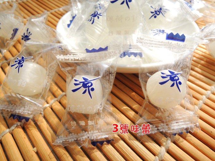 3號味蕾 量販團購網~友賓白涼糖3000公克量販價330元.....飯後涼糖   喜糖