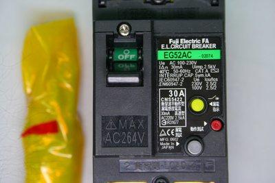 FUJI 富士 漏電 斷路器 開關 ELB NFB EG52AC 2P 30A 日本製 無熔絲