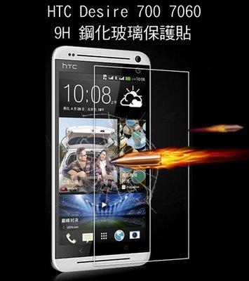 *PHONE寶*HTC Desire 700 7060 防爆鋼化玻璃保護貼 2.5D弧邊導角