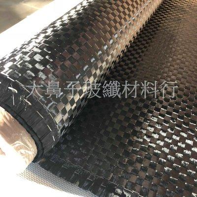 12K平織展紗/200克/碳纖維布-大鼻玻纖材料行