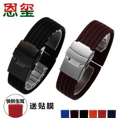 小花花精品店-恩璽 適配華為watch2/PRO3智能硅膠手錶帶 防水運動1代2代橡膠錶