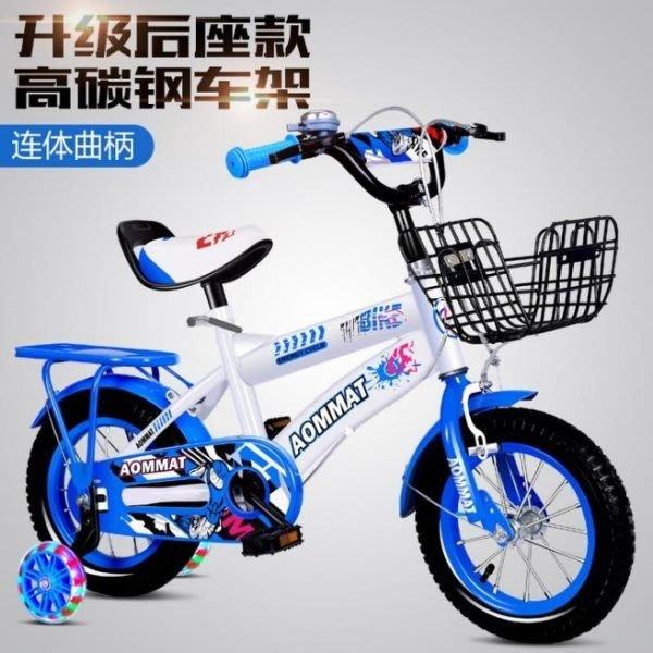 兒童腳踏車 兒童自行車3-6-9歲男孩女孩12寸14寸童車腳踏車單車MJBL 交換禮物