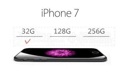 Apple iPhone 7 256G 4.7吋 (空機)全新未拆封 原廠公司貨 i7 i7+ i6s+ PLUS SE
