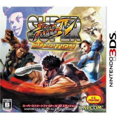 【二手遊戲】任天堂 3DS 超級快打旋風4 3D版 STREET FIGHTER IV 日文版 日版 日本機專用 台中