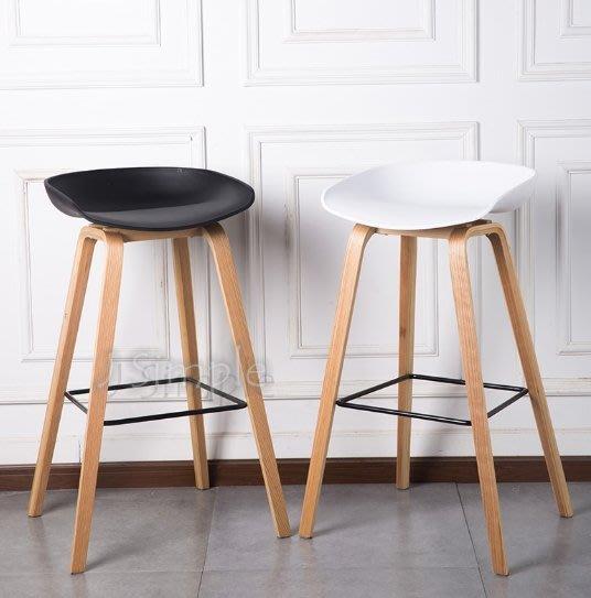 【J.Simple 工業風】北歐設計師弧形塑料實木高腳吧椅酒吧奶茶店家用前台簡約現代簡約丹麥北歐風