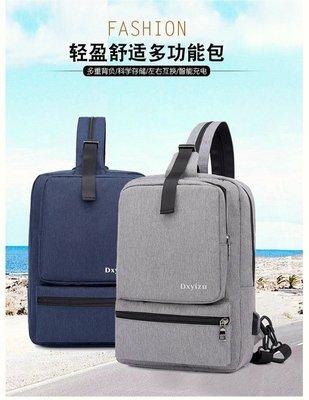 【 新和3C館 送手機支架 】Dxyizu 時尚潮流後背包 雙肩包 後背包 USB背包 電腦背包 騎行背包