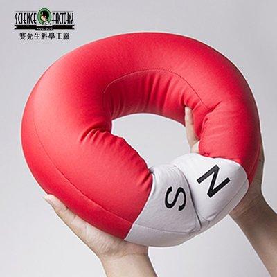 又敗家Mr.Sci賽先生N to Sleep磁鐵頸枕U型枕飛機枕CNY160052磁力睡眠午休枕頭適出國旅遊送禮交換禮物