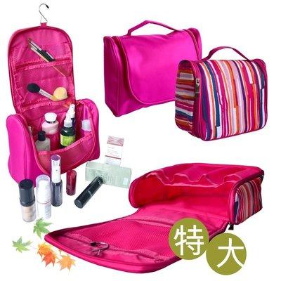 超大容量旅行包 盥洗包 洗潄包 收納包 相機包 整理包 化妝包 耐用牛津布材質 飄揚生活館