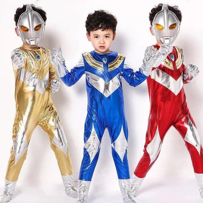 萬聖節 超人兒童化妝舞會服裝賽羅銀河奧特曼衣服超人演出服童裝cosplay服 萌 現貨--崴崴安兒童館