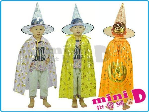 兒童(南瓜)披風+帽 裝扮 萬聖節 晚會 造型 帽子+披風 禮物 玩具批發【miniD】 [9153250308]