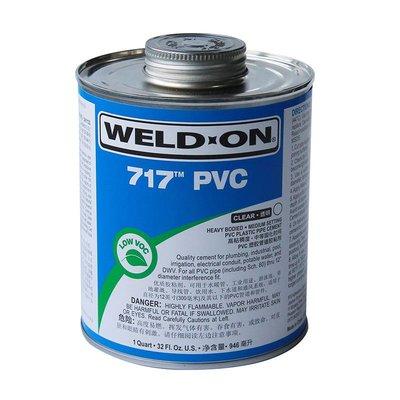 PVC膠水IPS717UPVC化工管給水管膠粘劑WELD-ON946473ML灰色