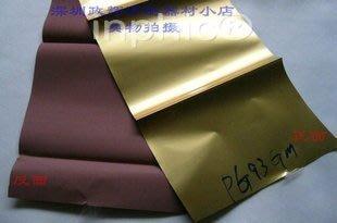 INPHIC-紅色燙皮革.木頭.塑膠類...