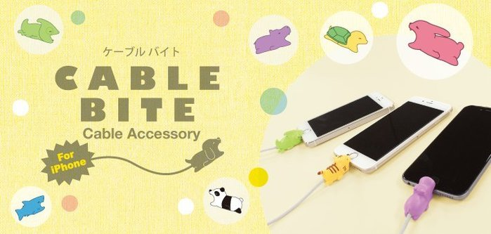 日本正版 Cable Bite 手機usb充電線保護頭