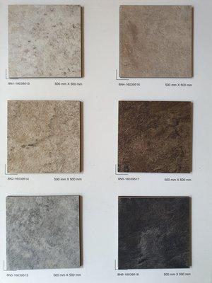 美的磚家~南亞華麗安利系列石紋塑膠地磚塑膠地板~知名品牌質感佳!特殊尺寸50cmx50cmx3m/m每盒1300元