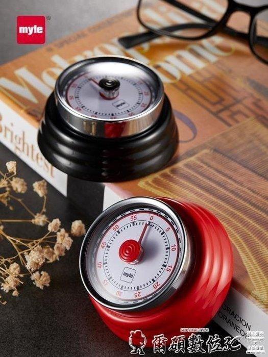交換禮物 定時器廚房計時器定時器提醒器學生番茄鬧鐘時間管理機械倒計時新年禮物