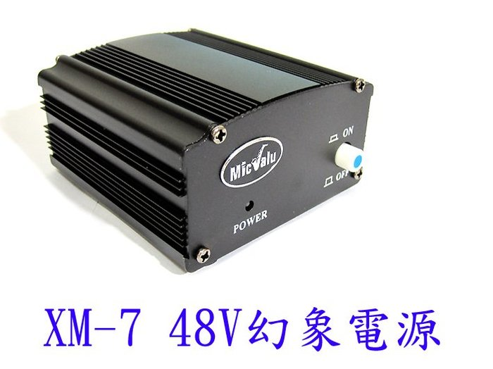 Micvalu /麥克樂 XM-7幻象電源+卡農公母線x1 專業電容式麥克風 錄音 網路直播送166音效軟體