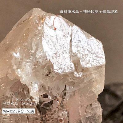 骸骨水晶 涅槃水晶 天使水晶 神秘印記 骨幹水晶 冰河水晶 靈修 冥想 安全感 h-369-31