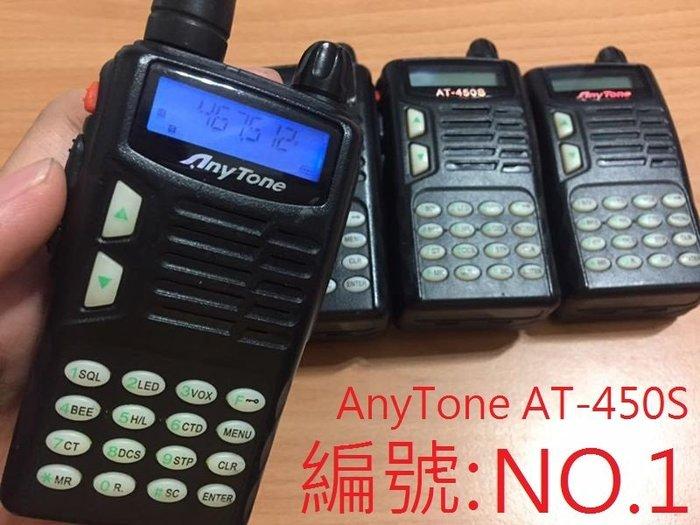 ☆手機寶藏點☆【AnyTone】【SZT】【GreatKing】【Ronway】業務免執照 FRS 無線電 對講機 W2
