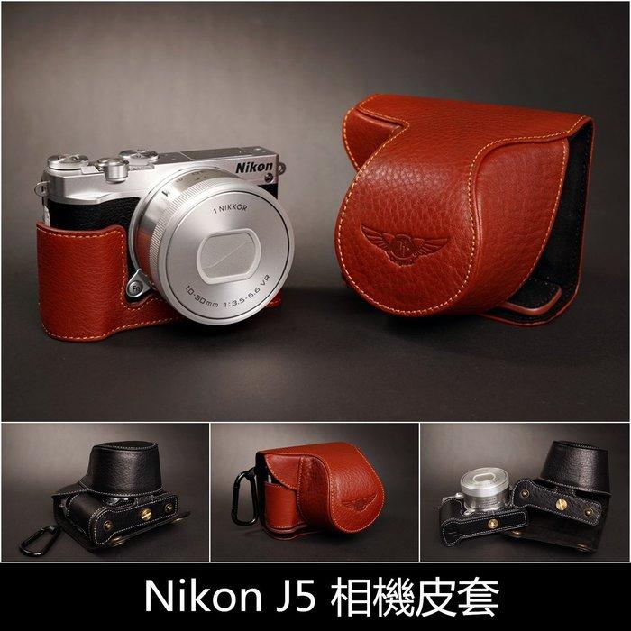TP 真皮 J5 Nikon 相機包 皮套 自然甩紋牛皮 (底座+上套)
