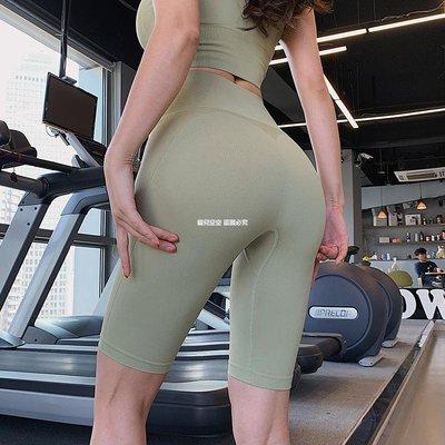 貓兒空空 卡卡蜜桃提臀健身褲女緊身彈力翹臀五分瑜伽短褲高腰速干運動中褲