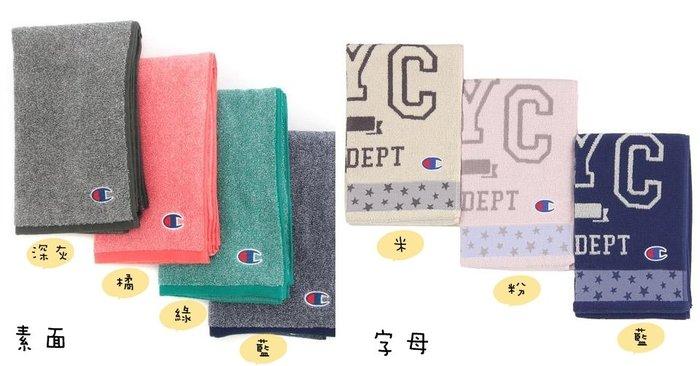 【東京速購】日本代購 Champion 100%純棉 寬版 素色毛巾 字母毛巾 運動 毛巾 34×110cm