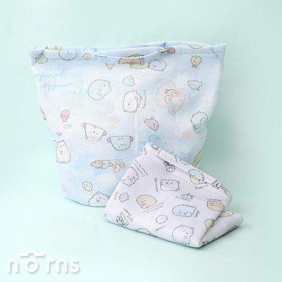 日貨角落生物三分隔洗衣袋- Norns 日本進口 手提式 網狀洗衣網 分格洗衣籃