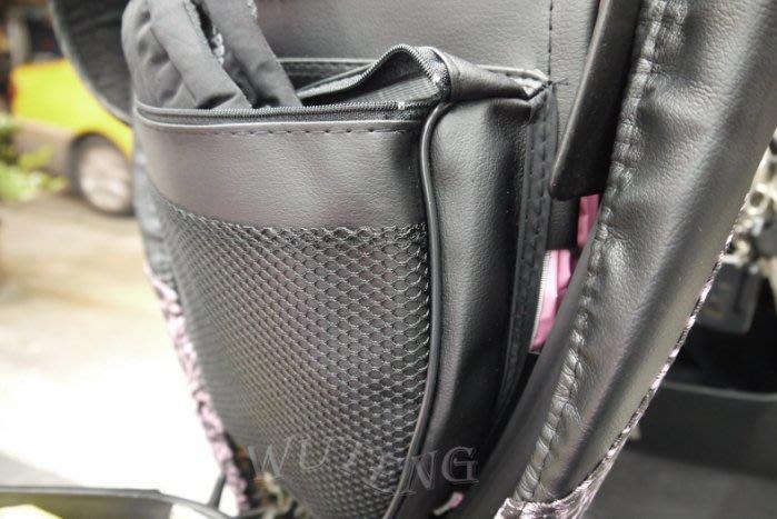 三層立體彈性置物袋(小)~置物網袋~收納袋~讓您座椅有更多的收納空間/機車 {WU TENG} 可使用(台灣製)