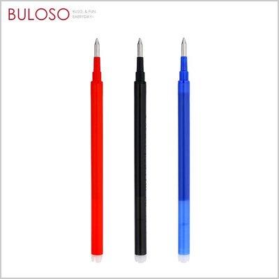 《不囉唆》百樂 BLS-FR5魔擦鋼珠筆筆芯 (可挑色/款) 原子筆芯 魔擦筆芯 擦擦筆芯【A425310】