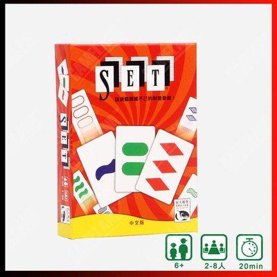 SET神奇形色牌邏輯思維遊戲 Iota迷你親子互動益智力兒童桌遊卡牌~XOMF1242335